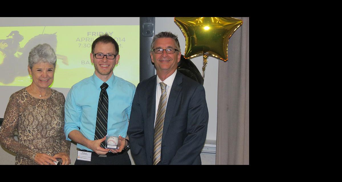 Dean's Excellence Awards